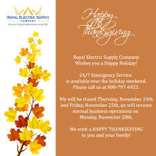 thanksgiving message royal electric supply company