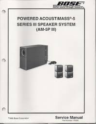 bose acoustimass 9 wiring diagram latest gallery photo