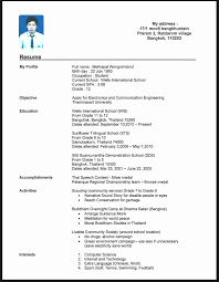 experience format resume format of resume with work experience inspirational resume