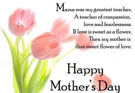 happy mothers day sms mothers day 2017 messages wishes