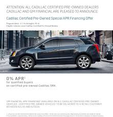 cadillac srx dealers covert cadillac is a cadillac dealer and a car and used