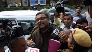Seeking In Delhi Inx Media Karti Chidambaram Delhi Hc Seeking Relief