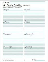 printable worksheets kids practice perfect