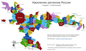 russia map by population russia is underpopulated map russia s regions scaled to
