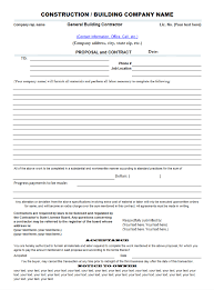 Vendor Contract Template 7 Download Contract Invoice Template