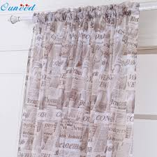 compare prices on newspaper print curtains online shopping buy