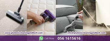 Clean Sofa With Steam Cleaner Steam Clean Sofa Service Centerfieldbar Com