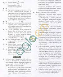cbse solved sample papers for class 9 science sa2 u2013 set b