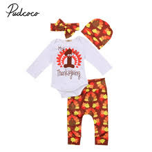 my 1st thanksgiving baby 1st thanksgiving promotion shop for promotional baby 1st