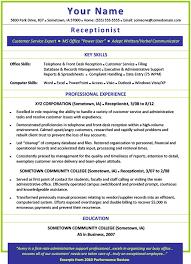 Sample Resume Receptionist Sample Resume For Receptionist Best 10 Sample Resume Cover Letter