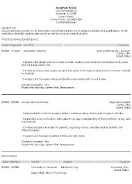 resume exles education educationresumeexle png