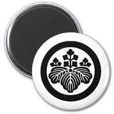 japanese symbols refrigerator magnets zazzle