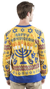 hanukkah sweater hanukkah sweater t shirt faux