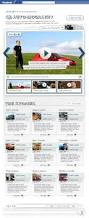 toyota website 102 best moodboard toyota images on pinterest toyota japanese
