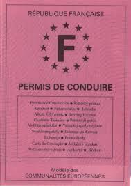 bureau des permis de conduire de la pr馭ecture de expats in driver s license driving in