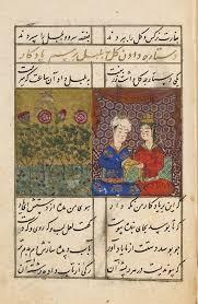 Ottoman Literature What S On Ottoman Turkey