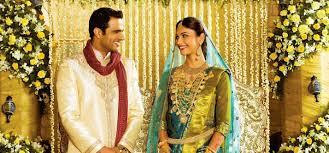 muslim bridal kerala muslim jewellery kerala muslim bridal jewellery malabar