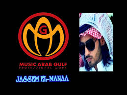 arab gulf logo stars music arab gulf wmv youtube