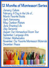 montessori math subtraction facts presentation and printable