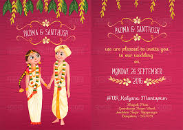 wedding cards design brahmin wedding cards illustrated wedding invitation design
