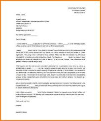 letter of recommendation format 5 sle recommendation letters quote templates