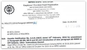 resume templates word accountant general kerala gpf closure bill latest epf withdrawal rules 2016 details guidelines
