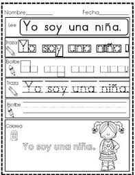 spanish high frequency words practice pages set 1 high