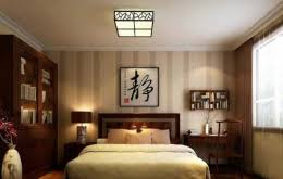 Chinese Bedroom Chinese Brightly Decorated Bedroom Interior Design