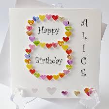 boy happy birthday cards alanarasbach com