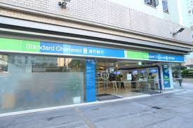 Standard Chartered Bank Telford Plaza