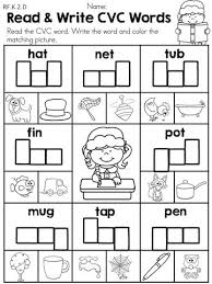 31597 best word work images on pinterest literacy centers word