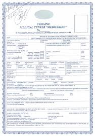 10 best images of doctor certificate blank blank doctor
