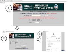 longk i 2u semak slip peperiksaan di saps secara online