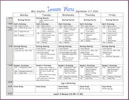 guided reading lesson plan template kindergarten printable free