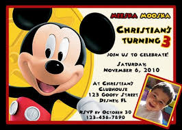 mickey mouse personalized invitation digital file you print