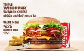 cuisine burger burger king เบอร เกอร ค ง 1112 ส งถ งบ าน