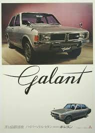 mitsubishi mitsubishi mitsubishi galant mitsubishi galant brochure asian auto