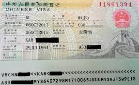 sample of china visa u2013 business two years multiple entry u2013 tripvisa my