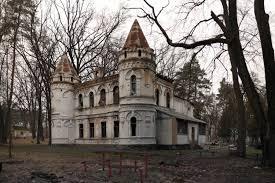 file shtamm u0027s country house ruins in bucha jpg wikimedia commons