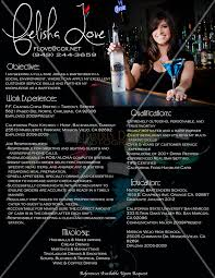 kimberlydaniels photo keywords bartender resume