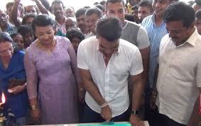Namal Rajapaksa Mahinda Shiranthi At Namal U0027s Birthday