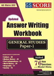 study materials of international relations for ias mains exam