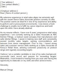 Cover Letter For Sales Associate Position Cover Letter Sle For Sales Associate