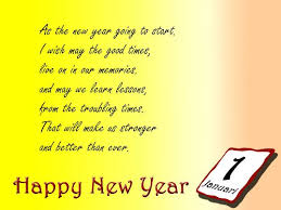 happy new year 2016 140 words sms happy new year 2017 sms