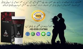 titan gel price in kohistan postfree pk