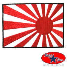 Japan Rising Sun Flag Collection Of 25 Traditional Japanese Rising Sun And Gypsy Head