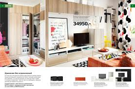 28 2002 ikea catalog pdf 1000 images about catalogues ikea