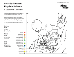 playing with balloons color by number preschool worksheet learn