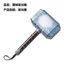 best buy play the halloween thor hammer dance props revenge s