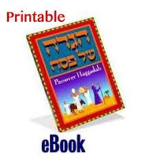 christian seder haggadah a focused passover seder heart of wisdom homeschool